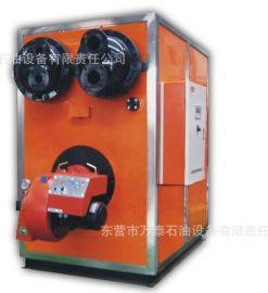 二手立式/卧式导热油炉